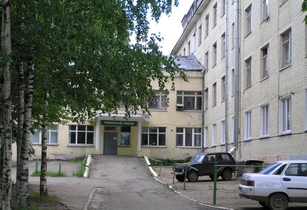 Больница решетниково запись