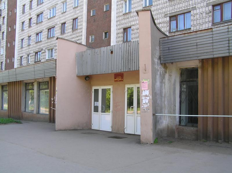 Городская поликлиника лицензия
