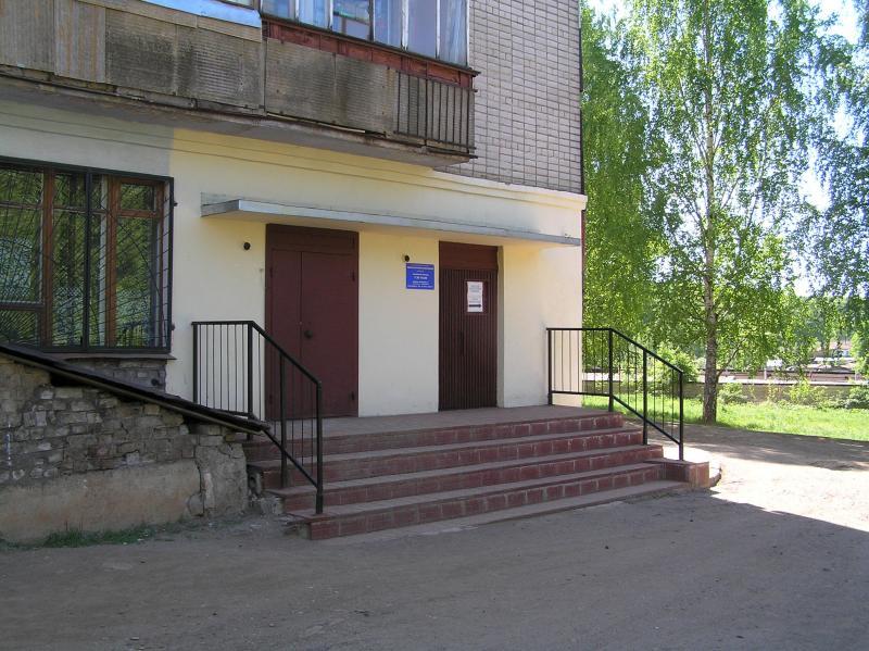 Регистратура городской больницы череповца
