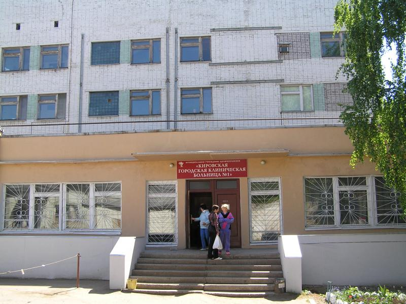 Детская клиника трухманова энгельс официальный сайт