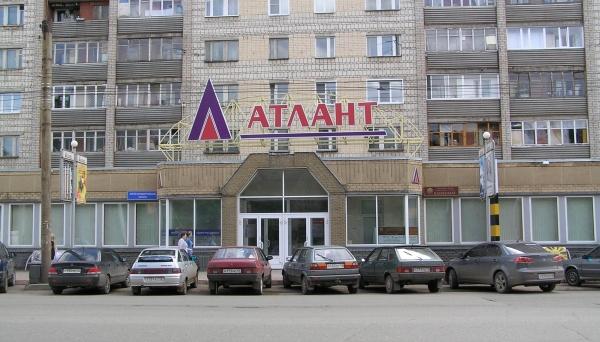 """Магазин  """"Империя Сумок """" в ТЦ  """"Атлант """""""