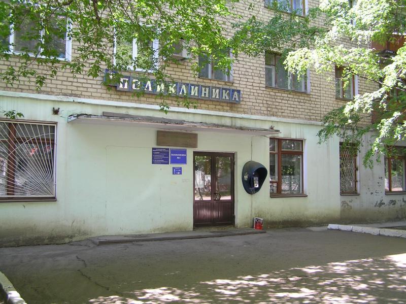 Balagyr: центр имсемашко регистратура