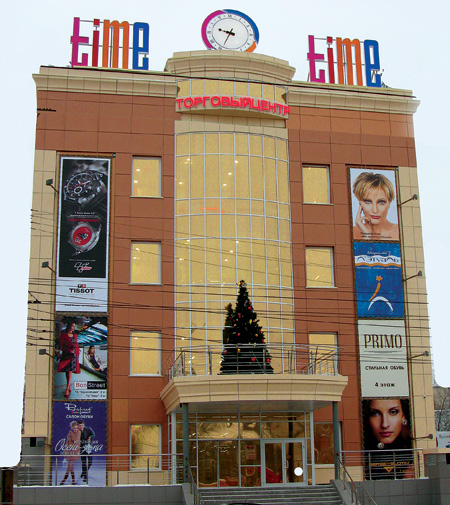 4531b0347a5 Торговые центры - Торговля и шопинг - Киров