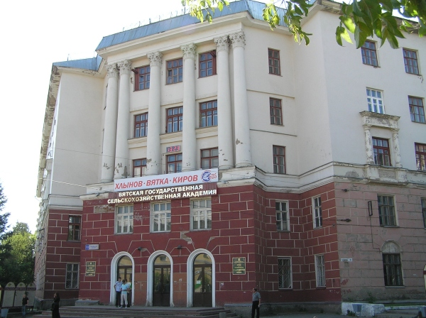 Вятская государственная сельскохозяйственная академия