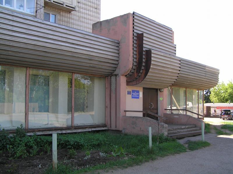 Детская стоматологическая поликлиника г. нальчик